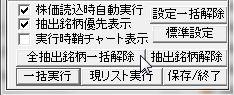 SayaKouza13-39.jpg