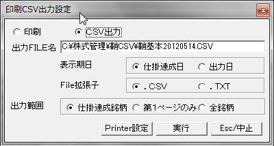 SayaKouza13-42.jpg