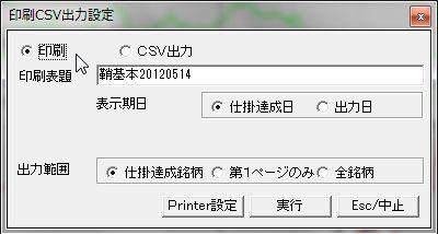 SayaKouza13-43.jpg