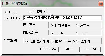 SayaKouza13-44.jpg