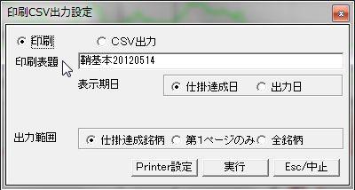 SayaKouza13-45.jpg
