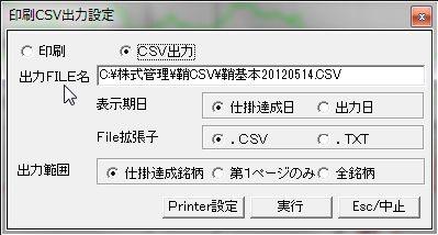 SayaKouza13-46.jpg
