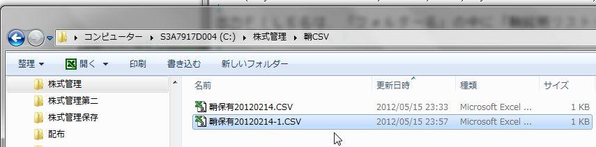 SayaKouza13-47.jpg
