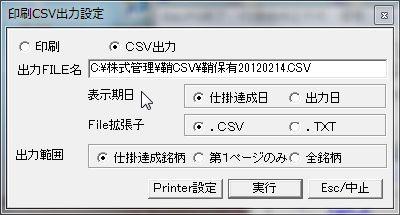 SayaKouza13-48.jpg