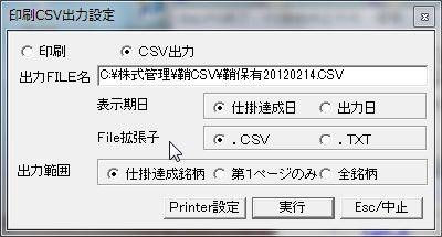 SayaKouza13-49.jpg