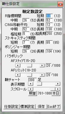 SayaKouza13-05-1.jpg