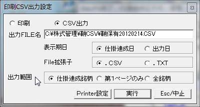 SayaKouza13-50.jpg