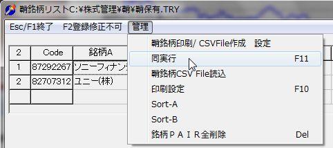 SayaKouza13-51.jpg