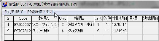 SayaKouza13-52.jpg