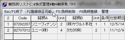 SayaKouza13-53.jpg