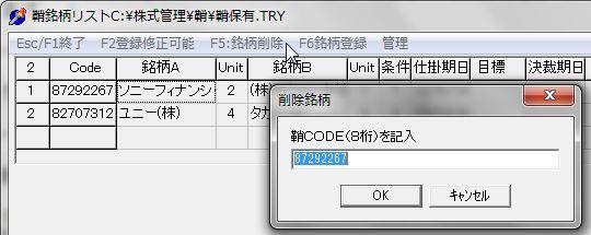 SayaKouza13-54.jpg