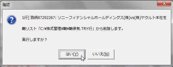 SayaKouza13-55.jpg