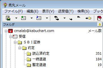 JidouYomikomi-02.jpg