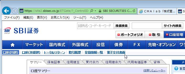 JidouYomikomi-1-02.jpg
