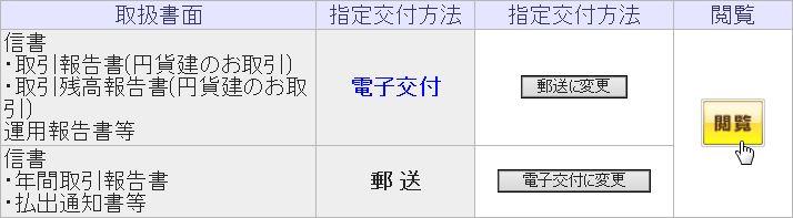 JidouYomikomi-1-03.jpg
