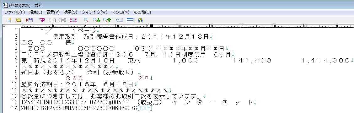 JidouYomikomi-1-07.jpg