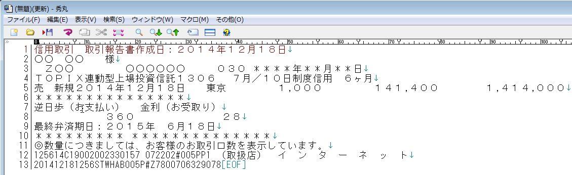 JidouYomikomi-1-09.jpg