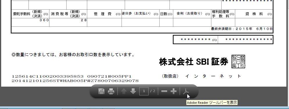 JidouYomikomi-1-10.jpg