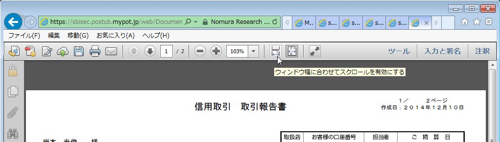 JidouYomikomi-1-11.jpg