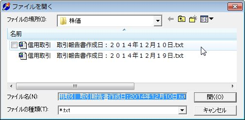 JidouYomikomi-1-15.jpg