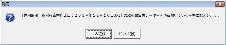 JidouYomikomi-1-16.jpg
