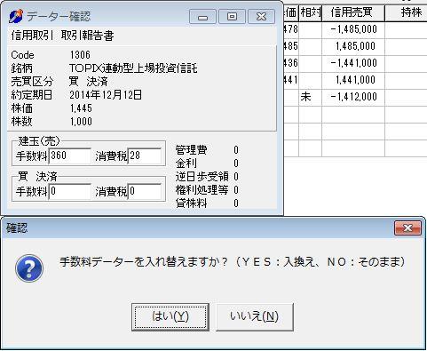 JidouYomikomi-1-19.jpg