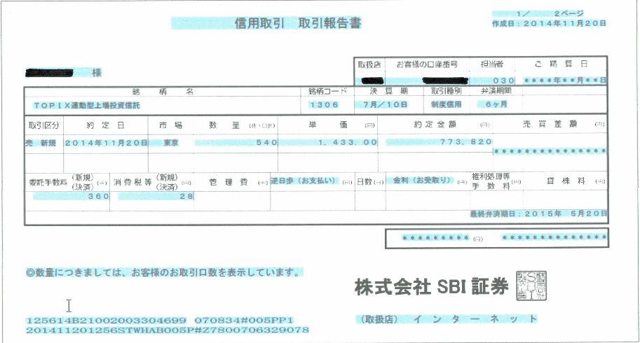 JidouYomikomi-1-21.jpg