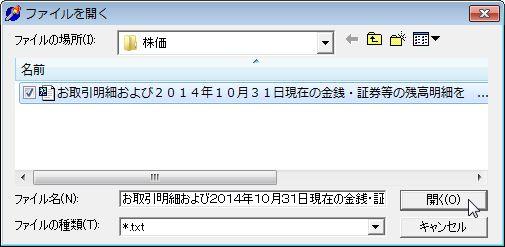 JidouYomikomi-2-06.jpg