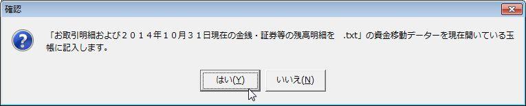 JidouYomikomi-2-07.jpg