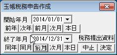 ZeimuSinkoku-04-1.jpg