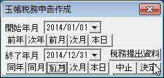 ZeimuSinkoku-05-2.jpg
