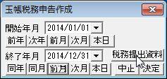 ZeimuSinkoku-07-1.jpg