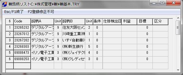 left,SayaKouza3-2.jpg