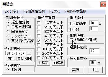 left,SayaKouza3-4-1.jpg