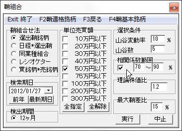 left,SayaKouza3-5-1.jpg