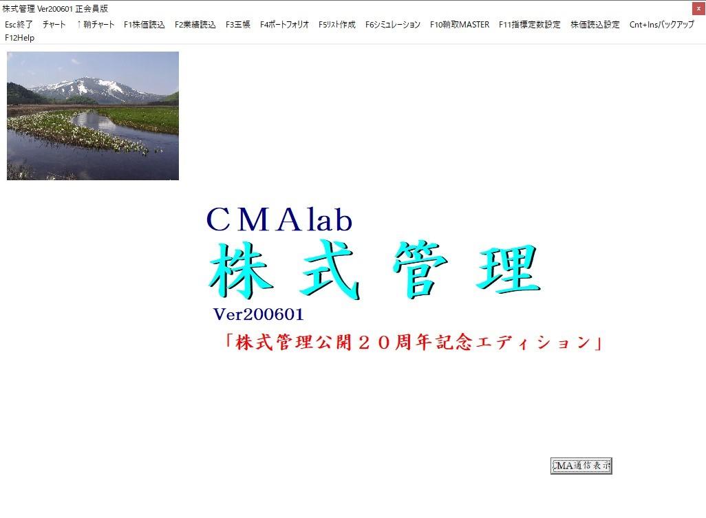 center,VER200601.jpg