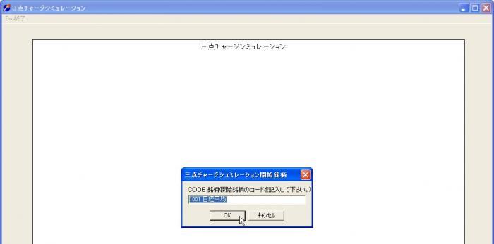 s_3TenCharg-3.jpg