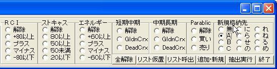 KBN-10.jpg