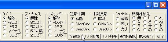 KBN-9.jpg