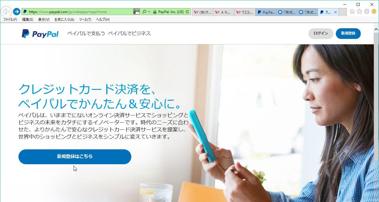 left,PayPal-1.JPG