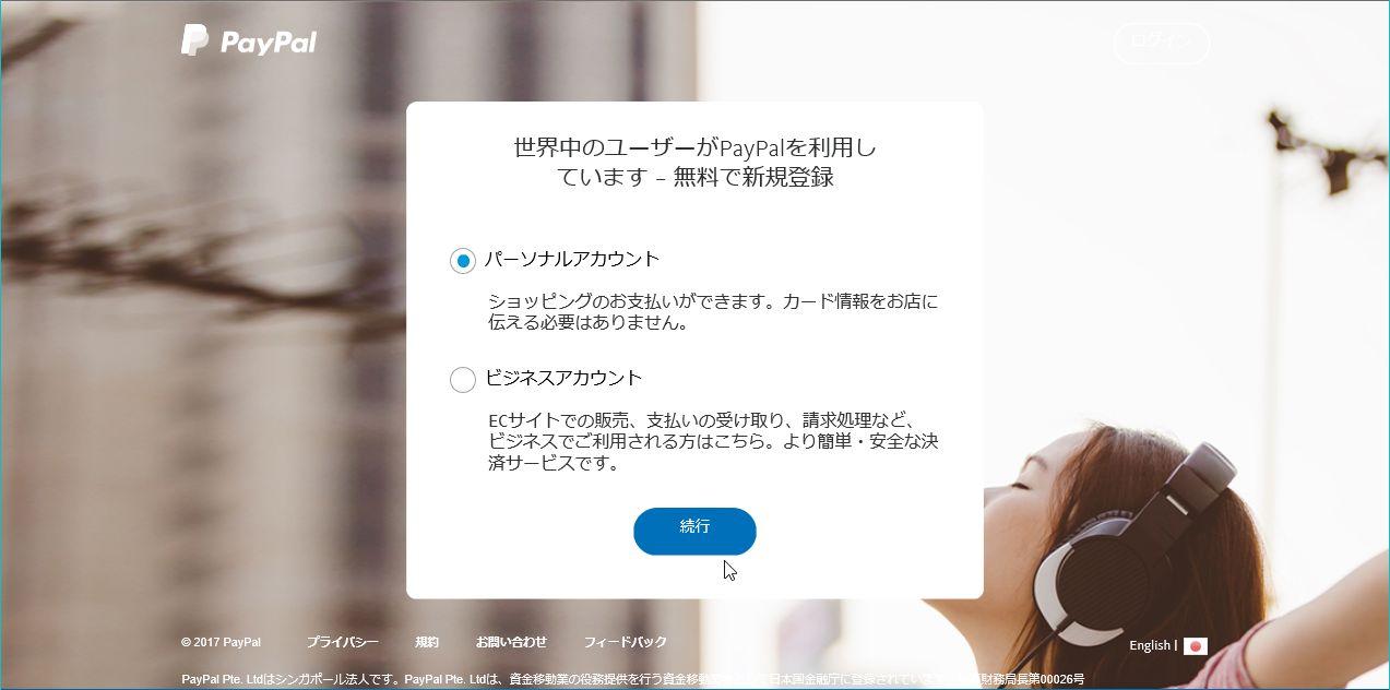left,PayPal-2.JPG