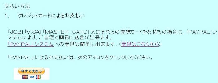 s_PayPal-8.jpg