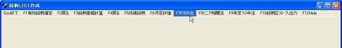s_BPSEPS-1.JPG