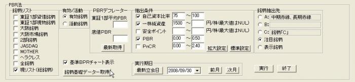 s_BPSEPS-15.JPG