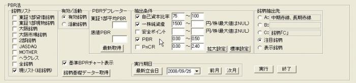 s_BPSEPS-6.JPG