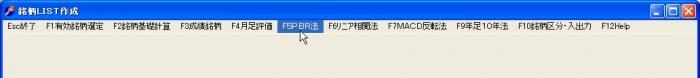 s_PBR-2.jpg