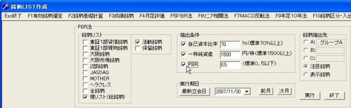 s_PBR-3.jpg