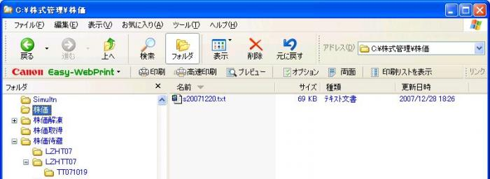 s_PanKakoKabukaDL-9.jpg