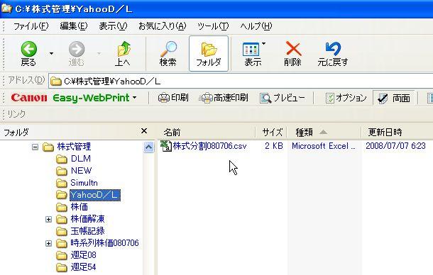 KabukaJikeiretsu-17.jpg