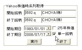 KabukaJikeiretsu-19.jpg